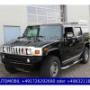 HUMMER H2 Luxary